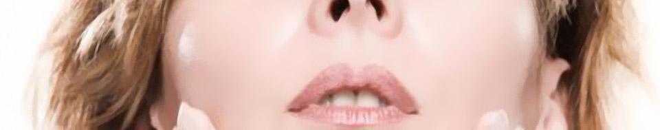 Depilação Facial